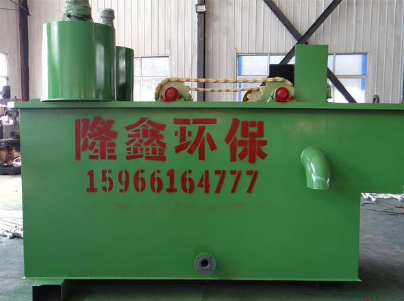 浙江涡凹气浮机